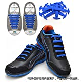 Homeout 1 Set No Tie Silicon Shoelaces - Colorful