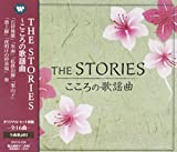 THE STORIES ������� ���ض� WQCQ-226
