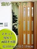 窓付パネルドア チーク 幅100cm×高さ194cm