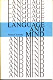 Language and Mind (015549256X) by Chomsky, Noam