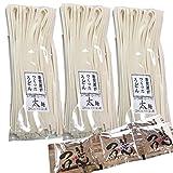 岡坂商店 本場讃岐うどん 太麺 6食分 240g×3袋 めんつゆ付(半生うどん)