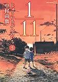 1/11 じゅういちぶんのいち 5