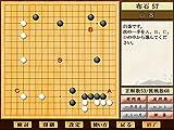 世界最強銀星囲碁16_04