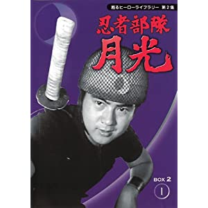 Category:明治学院大学出身の人物 (page 1) - JapaneseClass.jp