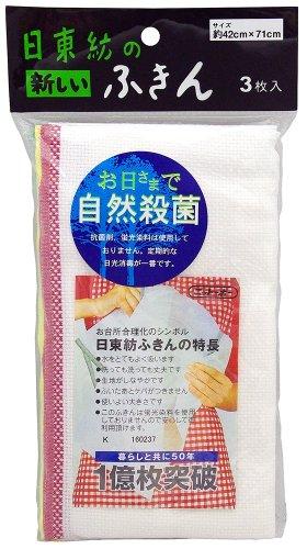 日東紡ふきん 3P 300006