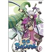 戦国BASARA 其の七 [DVD]