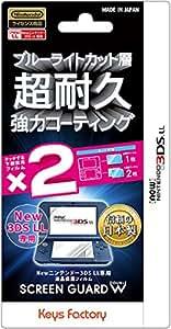 任天堂公式ライセンス商品 スクリーンガードダブル (ブルーライトカットタイプ) for new ニンテンドー 3DSLL