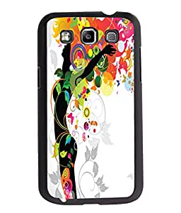 Fuson Beautiful Girly Pattern Back Case Cover for SAMSUNG GALAXY QUATTRO - D3775