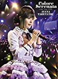 "竹達彩奈 Live Tour 2014""Colore Serenata"" [Blu-ray]"