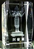 3D クリスタルガラス製 仏像 【阿修羅】 LEDライトテーブル付