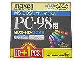 マクセル 5インチ2HDフロッピーディスク Super RDⅡ PC-98フォーマット済11枚パック 紙ケース入り