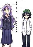 おじょじょじょ 2 (バンブーコミックス)