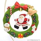 クリスマス手芸キット フェルトで作るリース サンタ