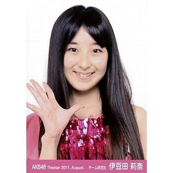 AKB48公式生写真Theater 2011.August【伊豆田莉奈】