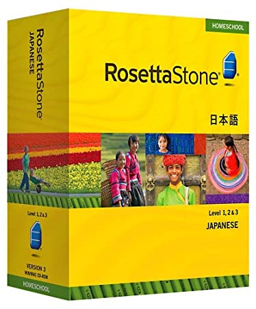 Rosetta Stone Homeschool Japanese Level 1-3 Set including Audio Companion