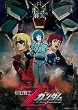 機動戦士Zガンダム 劇場版Blu-ray BOX 期間限定生産
