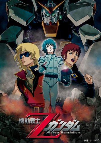 機動戦士Zガンダム 劇場版Blu-ray BOX (期間限定生産)