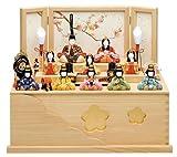雛人形 一秀 木目込み人形 ひな人形 収納飾り 十人飾り 大和雛 145号 桐収納 【2013年度】 h253-ik-002