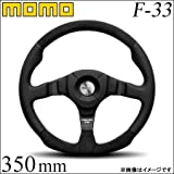 MOMO ステアリング F-33 FIGHTHER EVO LEATHER ファイターエボレザー 350mm