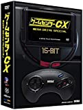 ゲームセンターCX メガドライブ スペシャル [DVD]