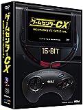 ゲームセンターCX メガドライブ