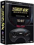 ゲームセンターCX メガドライブ スペシャル [DVD]