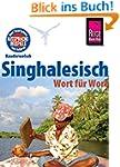 Kauderwelsch, Singhalesisch Wort f�r...