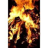 【風景ポストカード】お正月のたき火 焚き火のポストカード葉書はがきハガキ