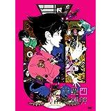 �l�����_�b��n ��4��(������萶�Y��)[DVD]����W���Y�ɂ��
