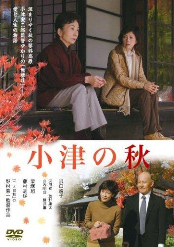 ���Ťν� [DVD]