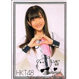 山田 麻莉奈 箔押しサインカード HKT48 HKT48 トレーディングコレクション hkt48-r156