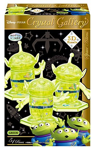 Japan Disney Official Toy Story - the Aliens Green Original 3D Crystal Puzzle (51 Piece) Complete Scale Transparent Figure Gift Set Jigsaw Puzzleball Kids Toy House Home Room Decor (Yugioh Number 51 compare prices)