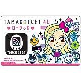 TAMAGOTCHI 4U専用 ダウンロードカード 【ローラっち TOUCH 4U Card】