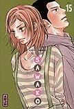 Sawako Vol.15