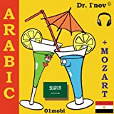 img - for Arabic book / textbook / text book