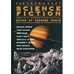 The Year's Best Science Fiction: Twelfth Annual Collection by Gardner R. Dozois