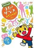 ���܂��낤�̂킨! �����E�_���X�X�y�V����!! Vol.1 [DVD]