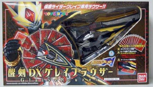 仮面ライダーブレイド トイザらス限定 醒剣DXグレイブラウザー