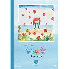 ���ƈ� ���S�� DVD-BOX1