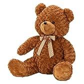 不二貿易 ぬいぐるみ 熊 くま ベア 全長 55cm ブラウン