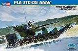 ホビーボス 1/35 ファイティングヴィークルシリーズ 中国陸軍05式水陸両用戦車