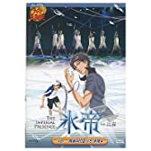 ミュージカル テニスの王子様 THE IMPERIAL PRESENCE 氷帝 feat.比嘉 Ver. 青学4代目VS氷帝A