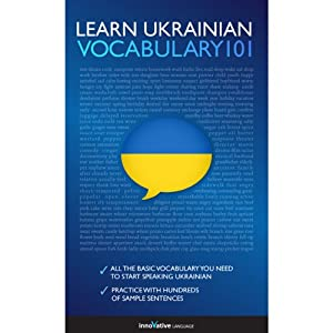 Learn Ukrainian - Word Power 101 Audiobook