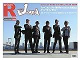 スーパーエンタメ新聞 アニカンR37 スイーツSP08 J-MEN[雑誌]