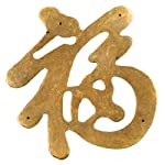 Chinese Character for Good Fortune ''Fu''