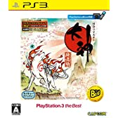 大神 絶景版 PlayStation 3 the Best (『大神 絶景版』オリジナルダイナミックカスタムテーマ プロダクトコード 同梱)