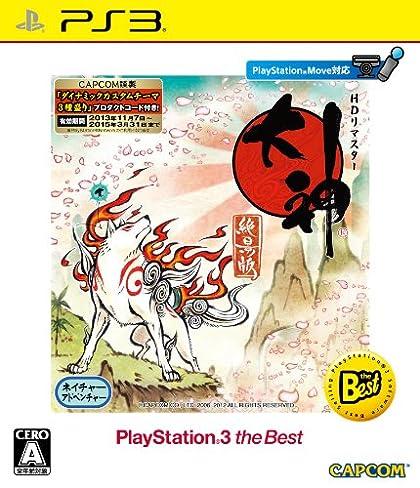 ��� ����� PlayStation 3 the Best (����� ����ǡ٥��ꥸ�ʥ�����ʥߥå���������ơ��� �ץ�����ȥ����� Ʊ��)