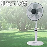 【Amazonの商品情報へ】リモコン付きリビング扇風機 5枚羽30cmゼピール[ZEPEAL] タイマー