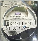 cretom [ クレトム ] エクセレントシェードM [ カラー ] ダークグリーン [ サイズ ] 1360×700mm [ 品番 ] SA-88