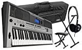 Yamaha PSR E443 Keyboard Deluxe Set